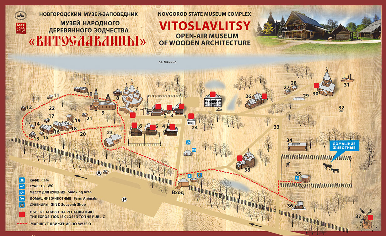 Soltsy (Novgorod region) - acquaintance with the city